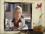 台海记忆:潜伏十四年 黎明之前 天涯共此时 2016.09.20 - 中央电视台 00:40:55