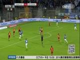 [德甲]客场获胜 法兰克福升至德甲第四