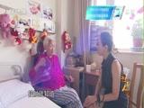 [艺术人生]人生课堂 刘雨霖拜访黄宗英老师