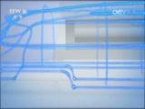《中国高铁》第一集 时代脉动 00:50:49
