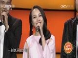 [相聚中国节·国庆]歌曲《我和我的祖国》 演唱:蝌蚪人声团
