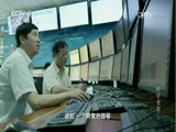《科学重器》第一集 北京正负电子对撞机 00:23:50
