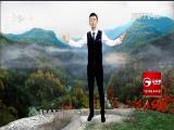 《凤展红旗》第二季 第三集 会师 军情全球眼 2016.10.22 - 厦门电视台 00:24:59