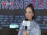 [电视先锋榜]孙茜 张桐化身长征途中《红色护卫》