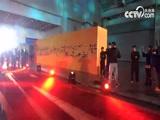 [中超]2016赛季中超联赛年度颁奖盛典 红毯仪式