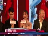 [娱乐星天地]袁弘和张静初演情侣 张歆艺:公私分明不介怀!