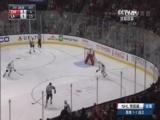 [NHL]常规赛:芝加哥黑鹰VS洛杉矶国王 第二节