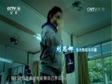 《即将毕业的启智班》第一集 毕业季 00:24:20