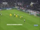 [冠军欧洲]豪门队报:伊瓜因破球荒 尤文头名出线