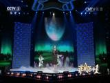 [非常6+1]《我和草原有个约定》 演唱:王茜华