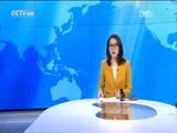 News Desk 12/19/2016 17:00