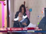 """[娱乐星天地]文章、宋佳先加盟 郭涛筹划""""豪华阵容"""""""