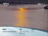 《一条河,一座城》第三集 威廉的寻访 00:24:27