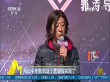 [中国电影报道]郭涛圆导演梦 执导《欲念游戏》底气足