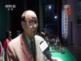 [戏曲采风]北京市朝阳区举办社乡京剧联谊会