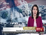 News Desk 12/30/2016 14:00