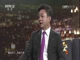 [温暖2016]女排队员徐云丽和杨方旭讲述奥运冠军荣誉背后的故事