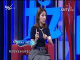 米歇尔·叶的时尚之路 玲听两岸 2016.12.31 - 厦门电视台 00:27:33