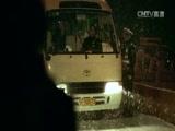《全国首届平安中国微电影微视频》 砺砺尘路 风雨与共