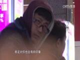 《全国首届平安中国微电影微视频》 伪装者