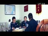 《全国首届平安中国微电影微视频》 爱立方