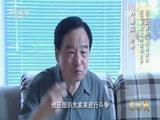 《方志敏》 第七集 狱中斗争