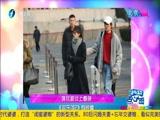 [娱乐乐翻天]蒋欣避谈上春晚 《欢乐颂2》有惊喜