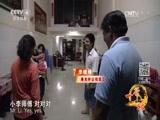 [远方的家]一带一路(99)柬埔寨:中柬婚姻家庭的幸福生活