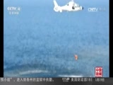 [中国新闻]中国海军第24批护航编队展开多课目演练