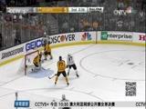 [NHL]NHL全明星正赛落幕 大都会分区称雄