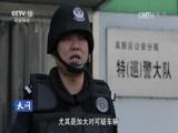 《天网》 20170202 警察的故事·特警出击海报