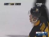 [NHL]常规赛:哥伦布斯蓝衣VS匹兹堡企鹅 第三节