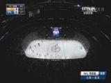 [NHL]常规赛:匹兹堡企鹅VS圣路易斯蓝调 第三节