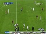 [天下足球]尤文客场获胜 阿莱格里迎来执教百胜