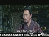 【影视快报】《崛起》曝齐国特辑 王绘春演绎贪婪齐王