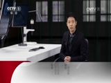 《撒贝宁时间》 20170219 中国法医王子强