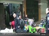"""[中国新闻]""""穿心""""的穿山甲"""