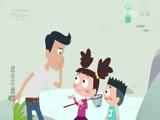 [动画大放映]《成长不烦恼》 第5集 朱迪的王子