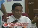 [视频]【一朝鲜籍男子在吉隆坡死亡】马卫生部长:尸检报告已完成即将公布