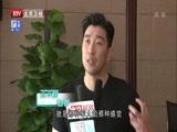 [电视先锋榜]王千源 刘诗诗携手出演《黎明决战》