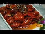 苗准美食 2017.03.08 - 厦门电视台 00:12:12