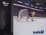 [NHL]常规赛:匹兹堡企鹅VS埃德蒙顿油人 点球