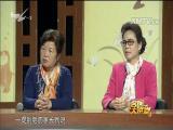 小儿科学的喂养 名医大讲堂 2017.03.13 - 厦门电视台 00:26:53