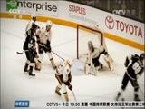 [NHL]NHL赛场激情不断 演绎冰球魅力