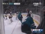 [NHL]常规赛:阿纳海姆小鸭VS圣何塞鲨鱼 第三节