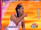 《美人鱼》宋小宝 大鹏 谢娜 王祖蓝 杨冰 文松 程野 胖丫