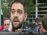 [中国新闻]英国议会大厦附近发生袭击事件 目击者讲述袭击发生时惊险时刻