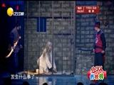 《人生自古谁无死》沈腾 艾伦 魏翔 尹艺夫