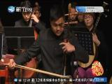 经典折子戏欣赏 斗阵来看戏 2017.03.31 - 厦门卫视 00:46:39