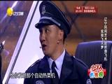 《我要飞》杨冰 程野 宋晓峰 孙博